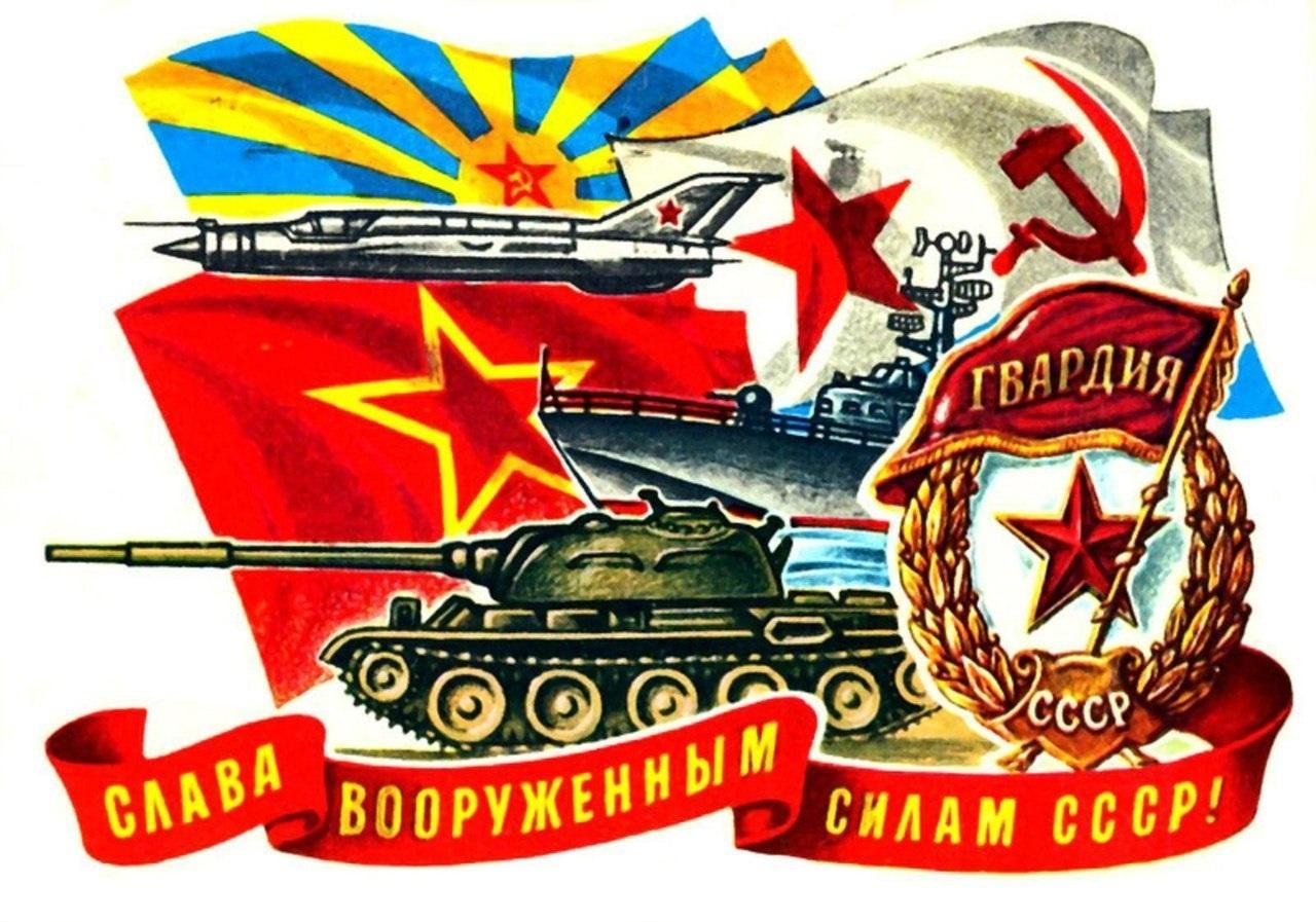 Поздравление с юбилеем вооруженных сил