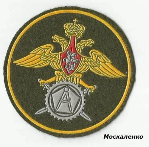 военные представительства мо рф сайт оставаться здесь